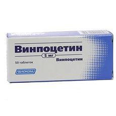 Винпоцетин, табл. 5 мг №50