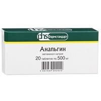 Анальгин, р-р для в/в и в/м введ. 500 мг/мл 2 мл №10 ампулы