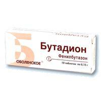 Бутадион, табл. 150 мг №10
