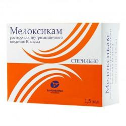Мелоксикам, р-р для в/м введ. 10 мг/мл 1.5 мл №5 ампулы