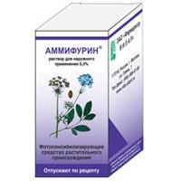 Аммифурин, табл. 20 мг №50