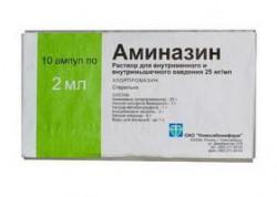 Аминазин, р-р для в/в и в/м введ. 25 мг/мл 2 мл №10 ампулы