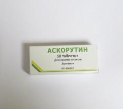 Аскорутин, табл. №50