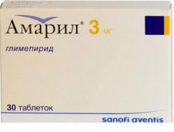 Амарил, табл. 3 мг №30