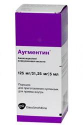 Аугментин, пор. д/сусп. д/приема внутрь 125 мг+31.25 мг/5 мл 20 доз 11.5 г 100 мл №1